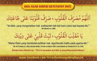 Doa Agar Diberikan Ketetapan Hati
