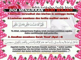 Id informasi serta ide perempuan muslimah Doa Agar Wajah Bersinar Dan Awet Muda